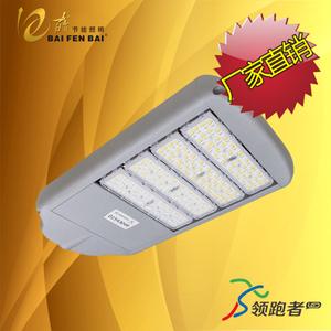 LED睿智2号路灯