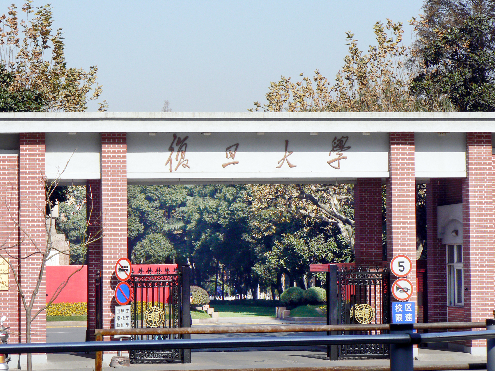 上海復旦大學照明改造