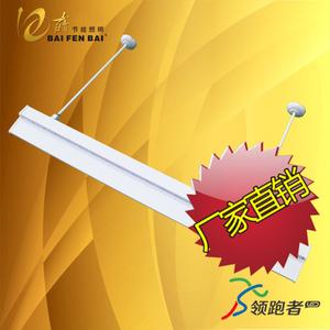 一体化LED黑板灯支架