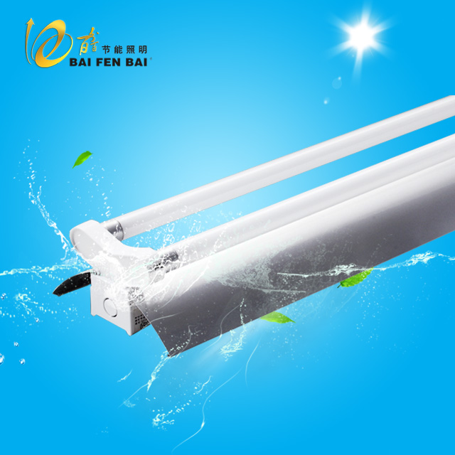 T5超市燈管支架