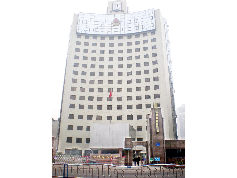 四川省公安厅照明改造