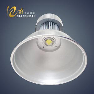 LED 工矿灯(单光源)