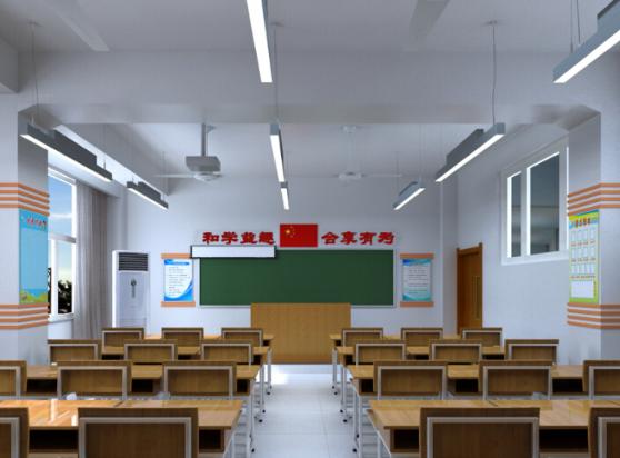 学校教室照明设计