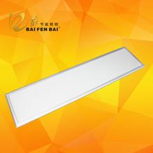 全光谱自然光型LED护眼教室灯,高性价比教室护眼灯,健康LED教室灯生产厂家