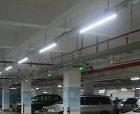 地下车库智能照明设计